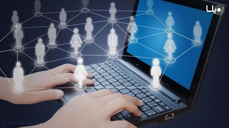 دانلود 1 مقاله مدل اعتباری خرید دولت الکترونیکی