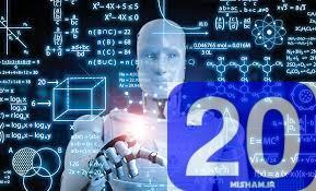 تعریف جامع هوش مصنوعی به زبان ساده
