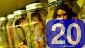 1دانلود مقاله قاچاق انسان