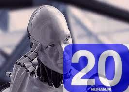 دانلود 1 تحقیق پیرامون هوش مصنوعی
