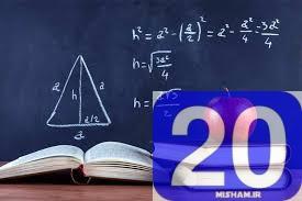 1دانلود تحقیق و مقاله پیرامون هندسه