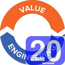 1دانلود مقاله مهندسی ارزش