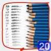 انواع و ترتیب مداد طراحی   20میشم