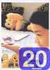 درباره فیلم یی یی | 20 میشم