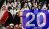 سید ابراهیم رئیسی | 20 میشم