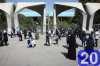 جزئیات پذیرش دانشجوی دکتری دانشگاه تهران | 20 میشم