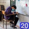 ثبت سفارش کتابهای درسی تا ۲۲ خرداد