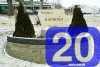 ریمند، آیووا کجاست ؟   20 میشم