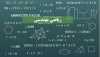 دانلود 1 جزوه خلاصه نکات ریاضیات مهندسی