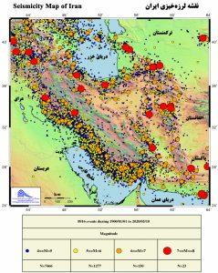 دانلود نشریه 1   زلزله خیزی ایران (از سال 1900 تا سال 1969 )